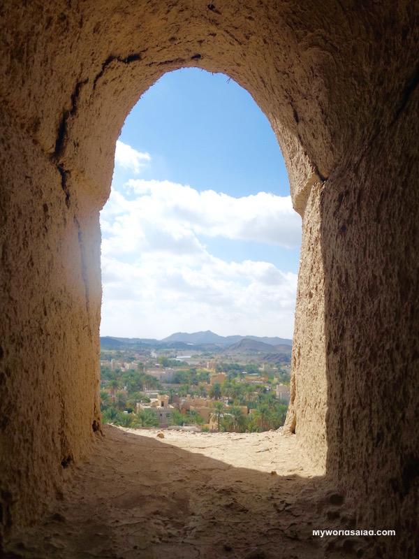 Blick vom Fort Jabreen