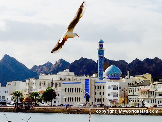 Oman-Corniche-Maskat